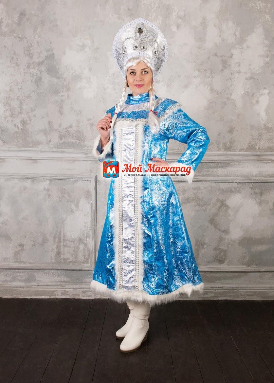 Костюм Снегурочки «Синяя парча»