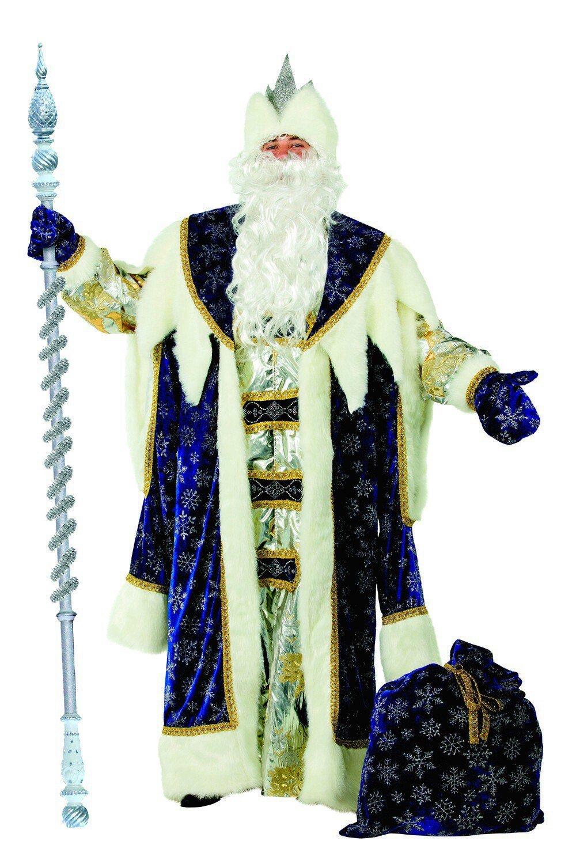 Костюм Деда Мороза «Королевский-Синий»
