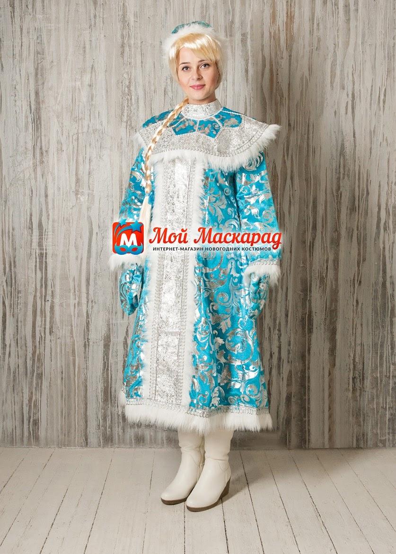 Костюм Снегурочки «Морозная сказка»