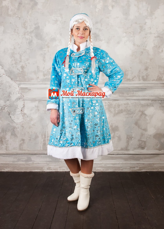 Костюм Снегурочки «Голубой плюш»