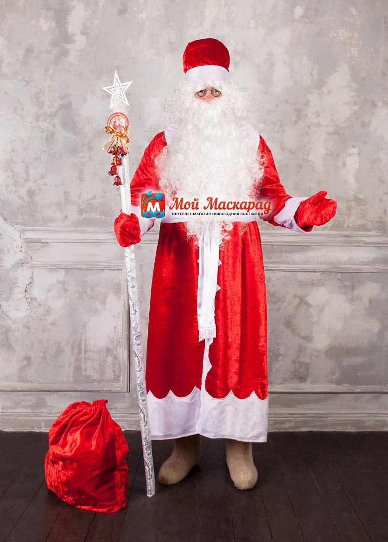 Костюм Деда Мороза «Классический»