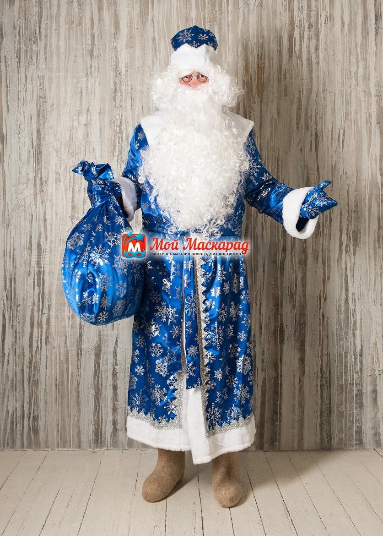 Костюм Деда Мороза «Атлас-Синий»