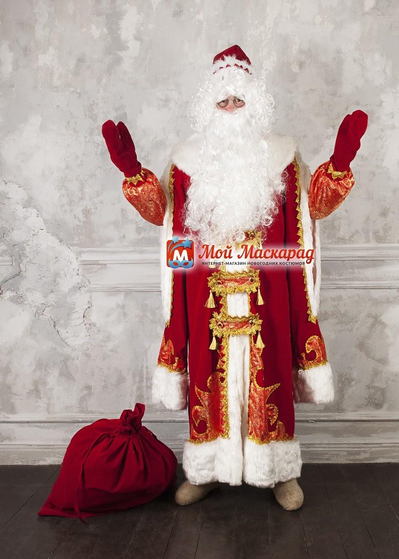 Костюм Деда Мороза «Царский с Золотом»