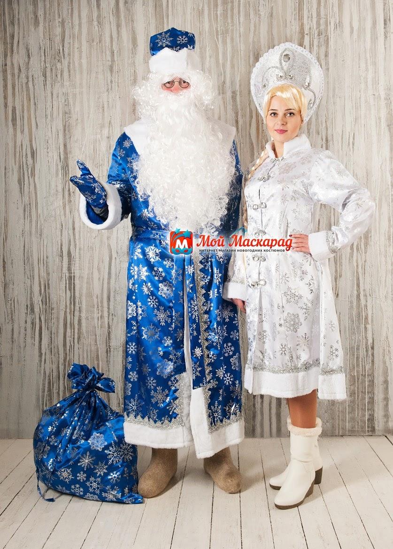 Комплект Дед Мороз и Снегурочка «Атласный-Синий»