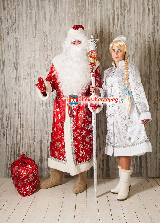 Комплект Дед Мороз и Снегурочка «Атласный»