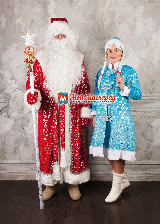 Комплект Дед Мороз и Снегурочка «Звездный Плюш»