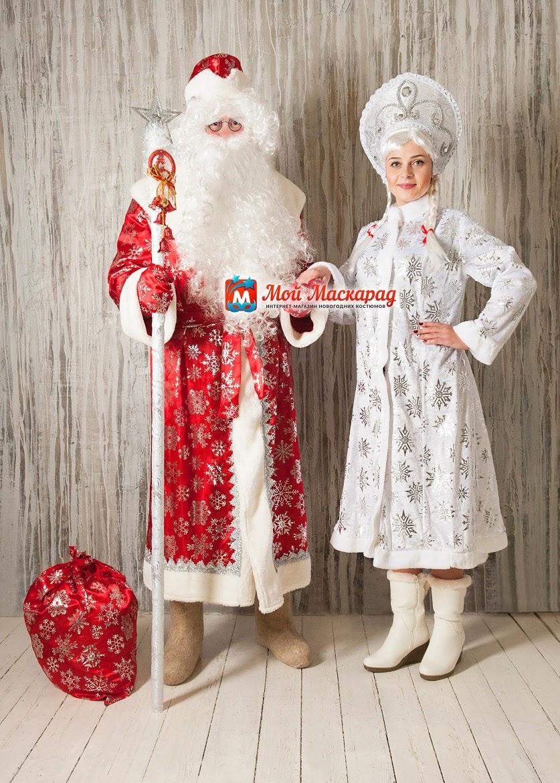 Комплект Дед Мороз и Снегурочка «Звездный»