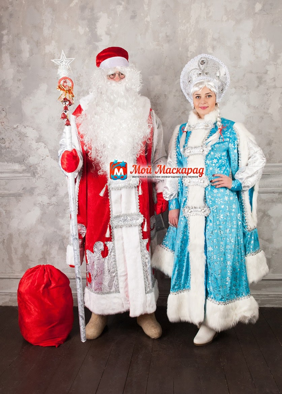 Комплект Дед Мороз и Снегурочка «Царский»