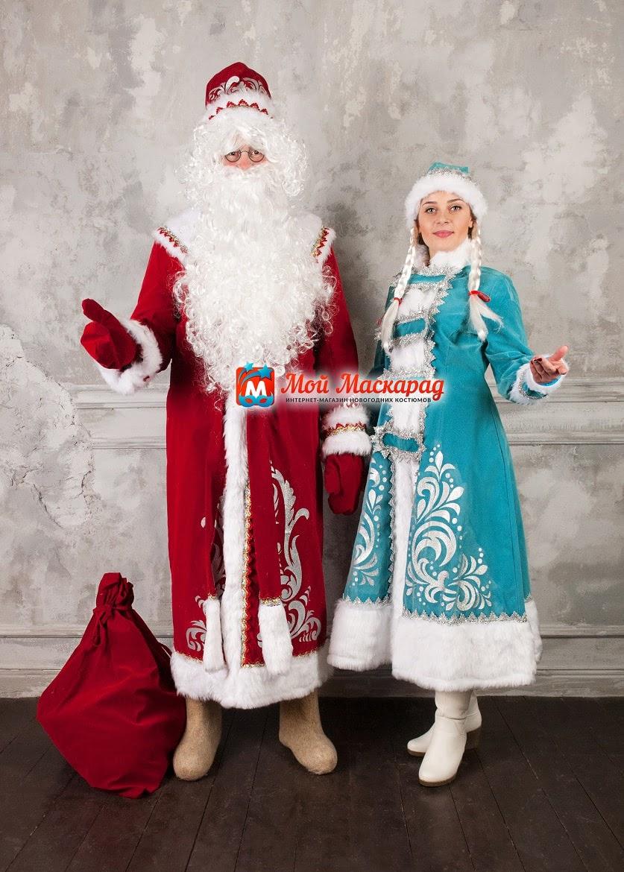 Комплект Дед Мороз и Снегурочка «Аппликация»